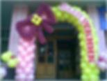 арка из воздушных шаров в школу.jpg