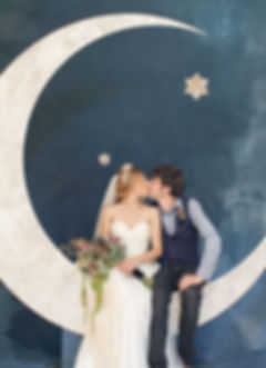 Фотозона на свадьбу месяц томск