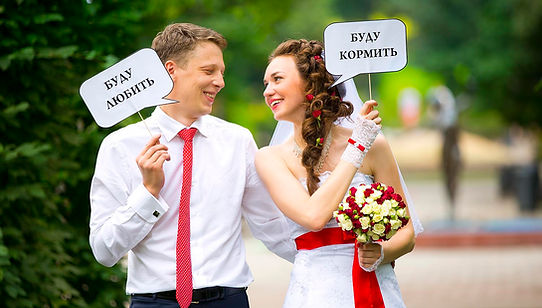 Красивое свадебное фото томск
