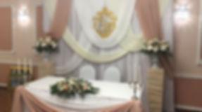 свадьба 2020.jpg