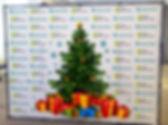 Оформления на новый год баннер.jpg