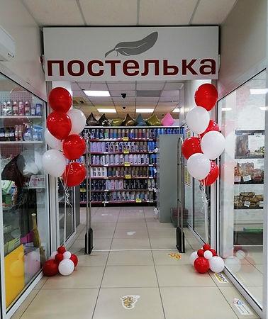 воздушные шарики в магазин.jpg
