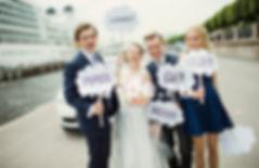 Прикольная свадьба. Таблички на свадьбу томск