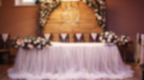 свадьба новосибирск.jpg