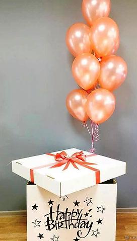 коробка сюрприз доставка.jpg
