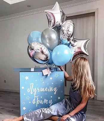 коробка сюприз с воздушными шарами.jpg