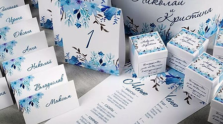 карточки гостей на свадьбу томск новосиб