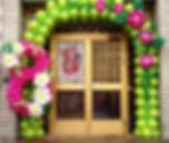 арка из шаров на 8 марта.jpg