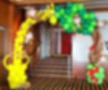 арка на детский праздник томск заказать.