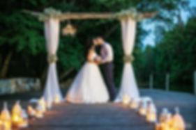 Выездная регистрация оформление свадьба томск на природе