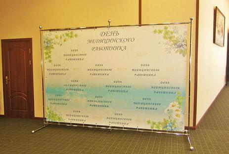Оформление профессионального праздника в томске
