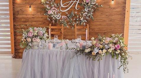 свадебное оформление кемерово.jpg