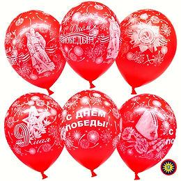 шары на день победы