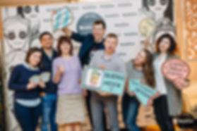 Коллектив корпоратив в томске