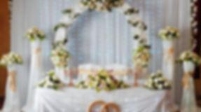 свадебное оформление новосибирск.jpg