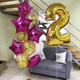 купить шары на день рождения.jpg