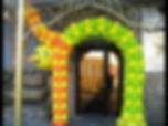 яркая арка из воздушных шаров.png