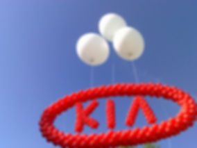Оформление магазина шарами на праздник томск