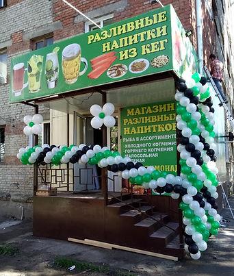 Оформление магазина шарами томск