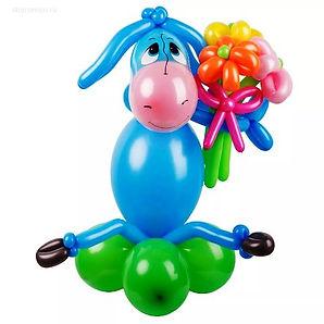 фигура из воздушных шаров ослик.jpg