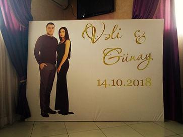 свадебный баннер заказать томск