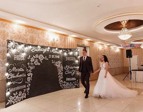свадьба фото томск