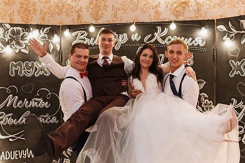 свадьба картинки томск
