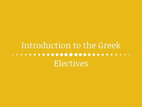 Introduction to the Greek