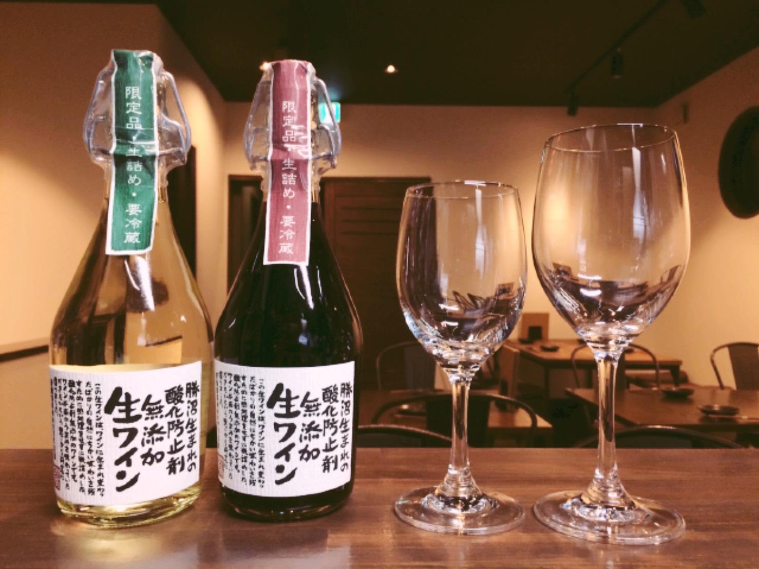 国産生ワイン