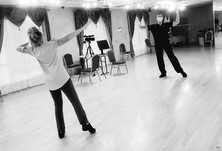 Dance Lessons for Individuals