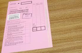 Amendments to Leaving Cert and Junior Cert 2021