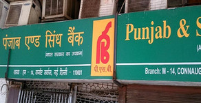 After PNB, Punjab & Sind Bank detects Rs.238 cr fraud by Bhushan Power