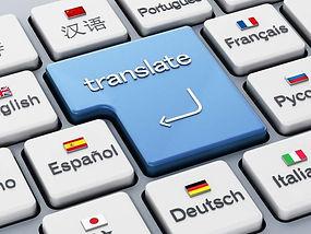 TIS translating services cross care