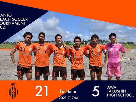 JFA第16回全日本ビーチサッカー大会関東予選