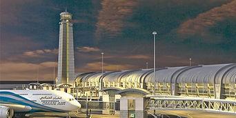 Oman Air.jpg