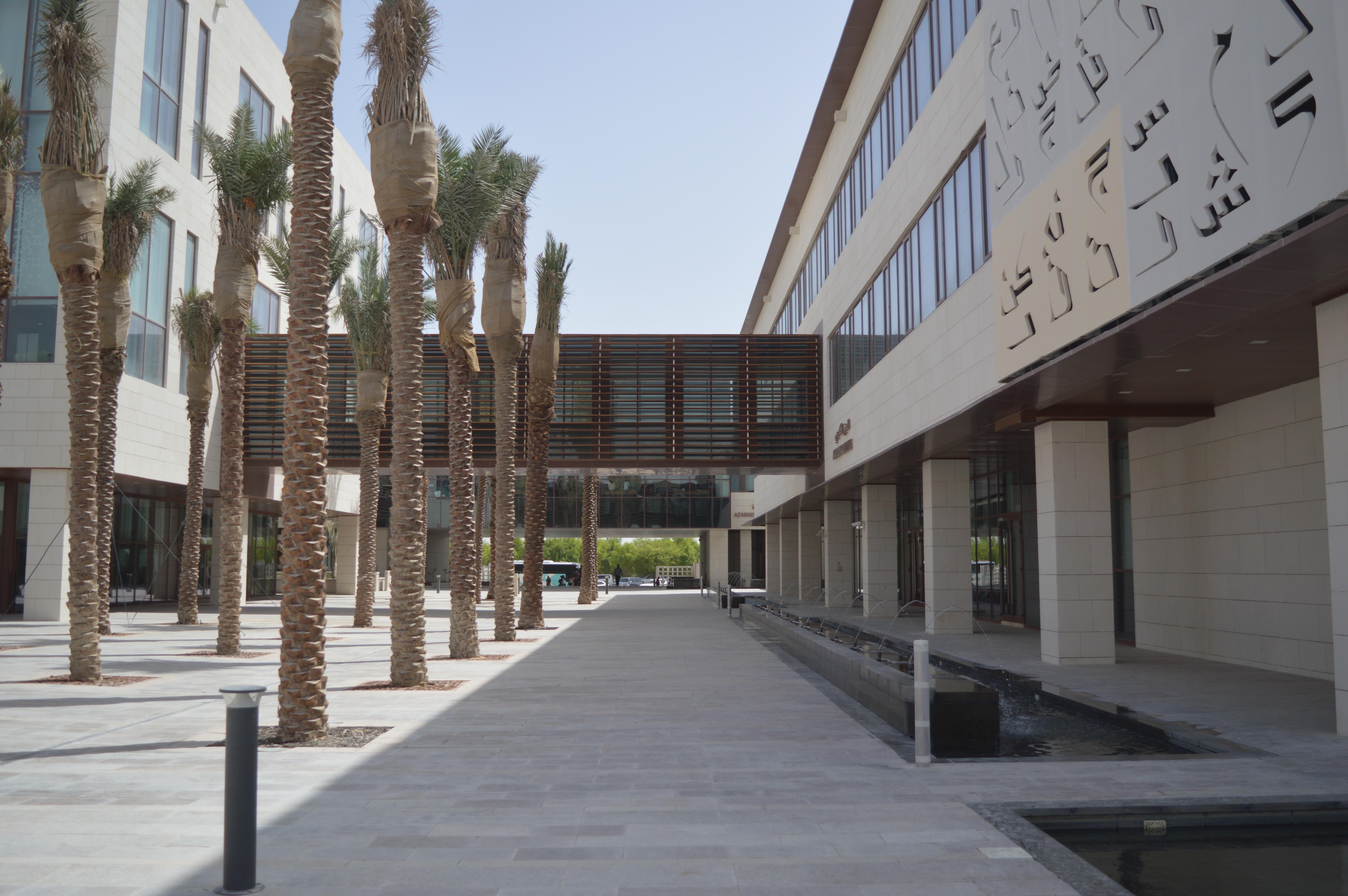 Arab Centre