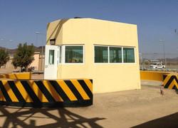 HCIS Guard House