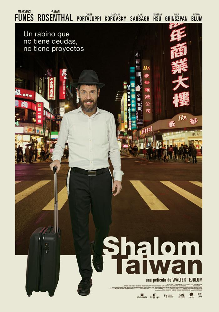 Afiche Shalom Taiwan