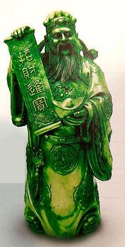 Dio Cinese della Ricchezza.jpg