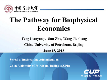The Pathway for Biophysical Economics