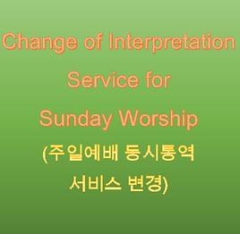 ad_ChangeOfInterpretation.png