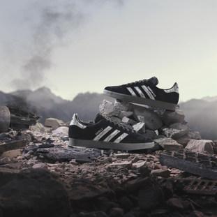 Chaussure Gazelle - adidas
