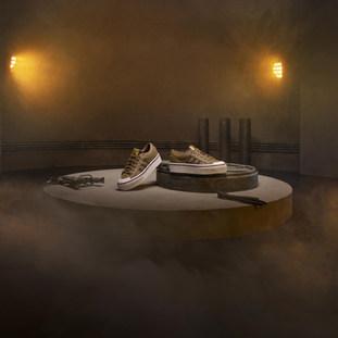 Chaussure Nizza Beskar Steel - adidas