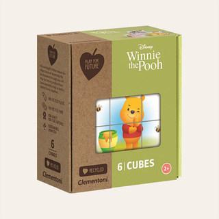 Cubes Winnie L'ourson