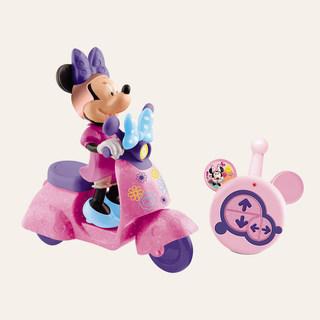 Fashion Scooter Radiocommandé Minnie