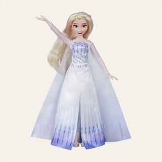 Poupée musicale Elsa