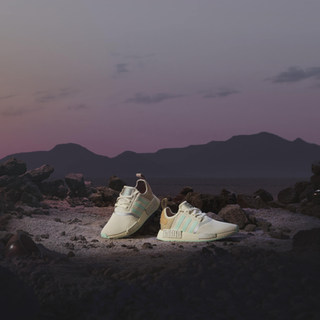Chaussure NMD_R1 The Child - adidas