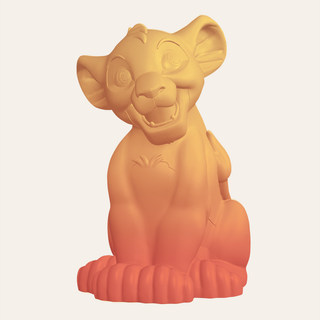 Veilleuse multicolore Simba Le Roi Lion