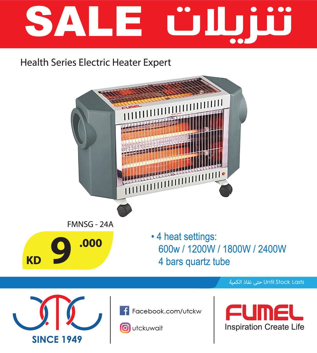 Fumel - Electric Heater