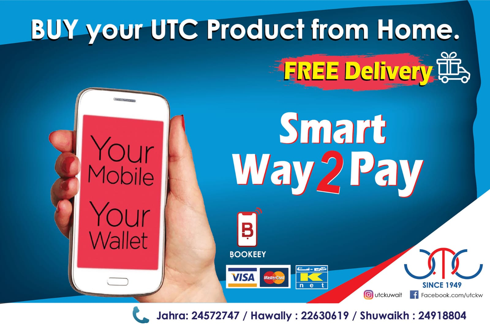 Buy from Home through Bookeey app